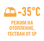 ОТОПЛЕНИЕ ПРИ -35°С - Иновативната технология Heatcharge съхранява топлината и я използва за отопление. Благодарение на нея климатикът отоплява комфортно дори при екстремални въшни температури от -30°С.